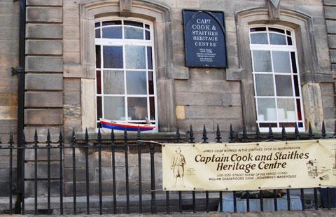 Captain Cook Heritage Centre